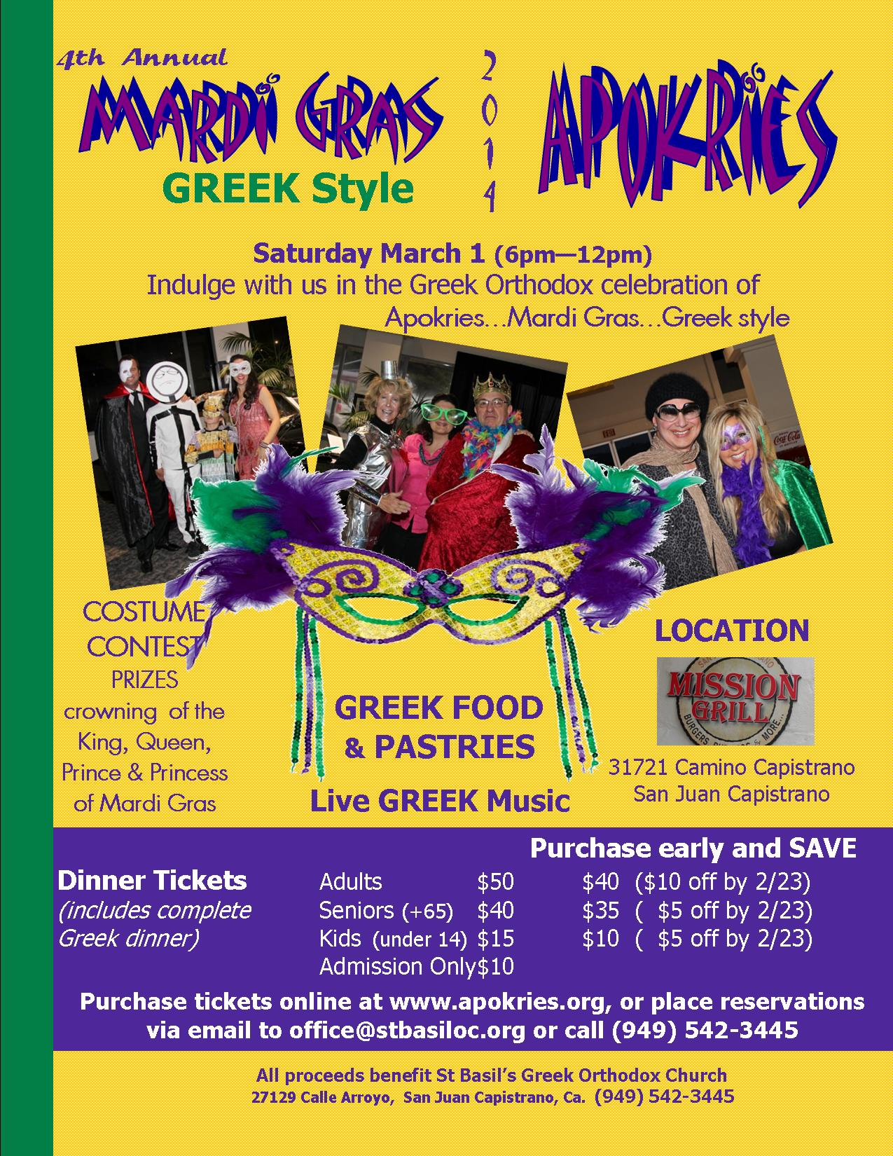 Mardi Gras flyer 2014 Rev 2